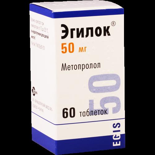 ეგილოკი(მეტოპ) ტაბლეტი  50მგ #60