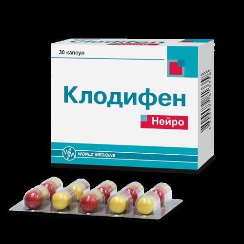კლოდიფენი ნეირო კაფსულა #30