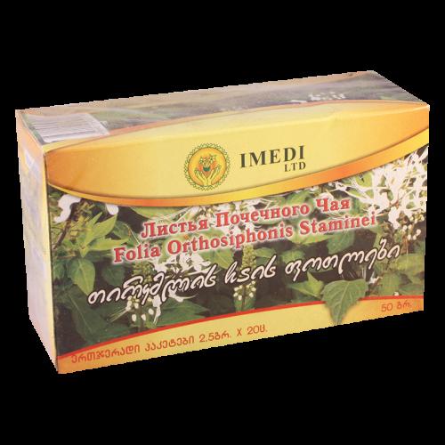 ჩაი თირკმლის მცენარეული ნედლეული პაკეტი #20