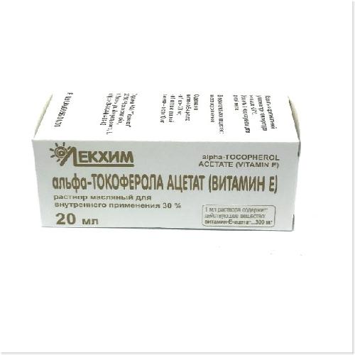 ვიტამინი E ხსნარი ზეთოვანი 30% 20მლ ფლაკონი #1