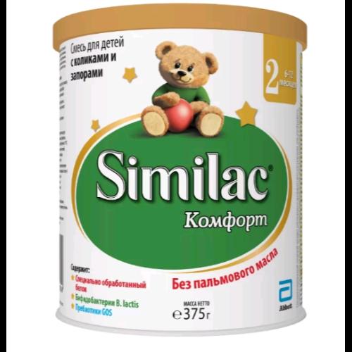 სიმილაკ - კომფორტი 2 /6თვ+/ 375გრ 6840