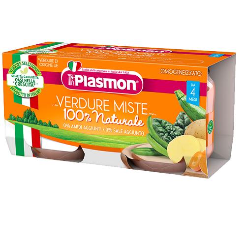 პლასმონი - პიურე ბოსტნეულის მიქსი /4თვ+/ 80გრ 7005 #2